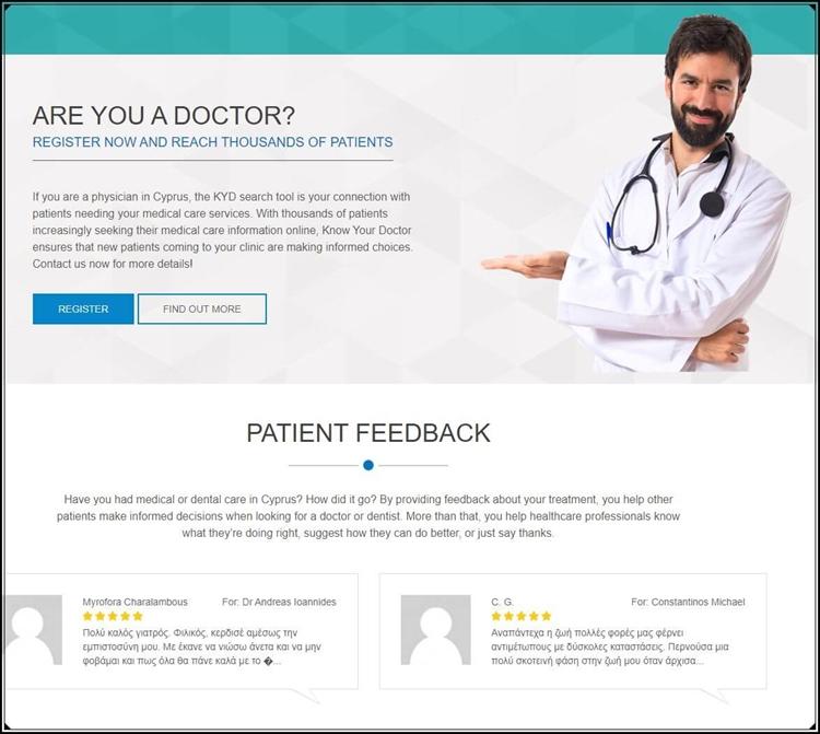 online medical platform find - 13