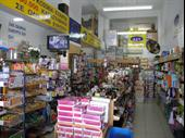 Freehold Discount Shop In Nicosia For Sale